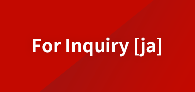 For Inquiry