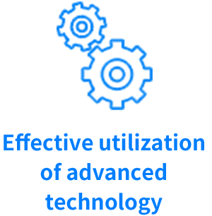 Effective utilization of advanced technology