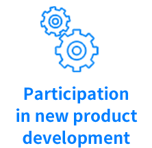 Participation in new product development